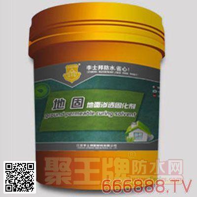 这是装修辅材厂家李士邦公司的地固单组份浓缩型地面固化剂。