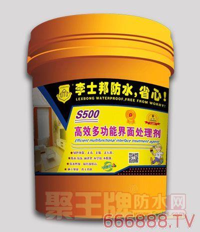 这是装修辅材厂家李士邦公司的S500高效多功能界面处理剂