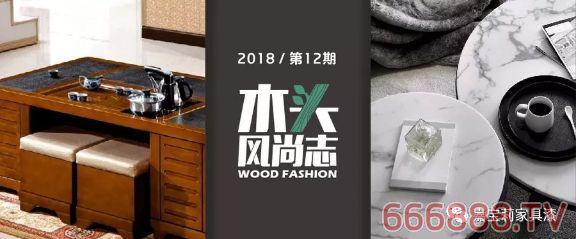 """国际""""时尚圈老佛爷"""",教你做出2019年「大理石」爆款家具!"""