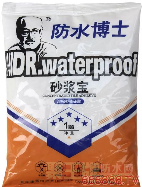 预拌砂浆的基础知识:何为预拌砂浆?何为湿拌砂浆和干混砂浆?