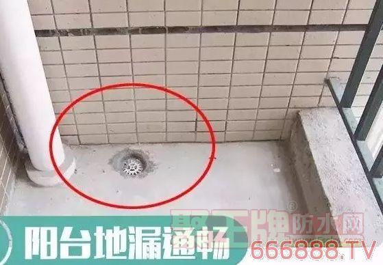 阳台地漏通畅