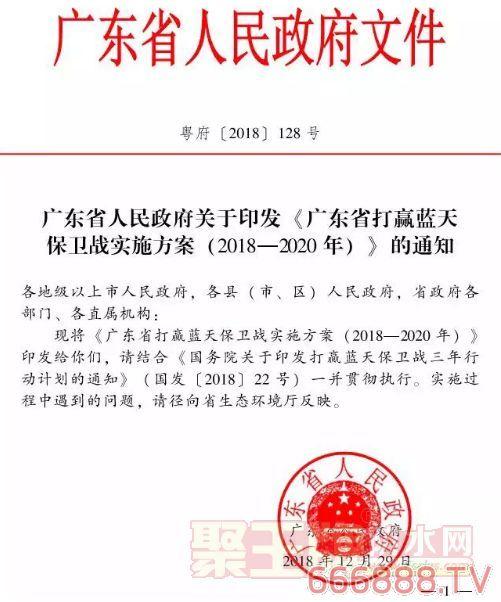 广东省环保新政正式实施!严禁使用高VOCs含量胶粘剂、溶剂型涂料等!