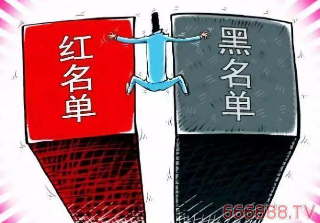 """信用""""红黑名单""""新闻发布会,防水企业上榜!"""