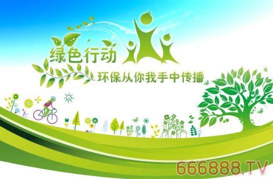 河北省启动2018-2019年秋冬季第五轮大气环境执法专项行动