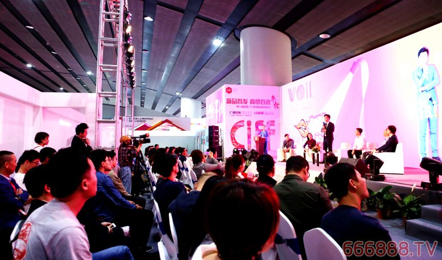 广州国际家博展上窝特整体软装供应链发布会圆满成功