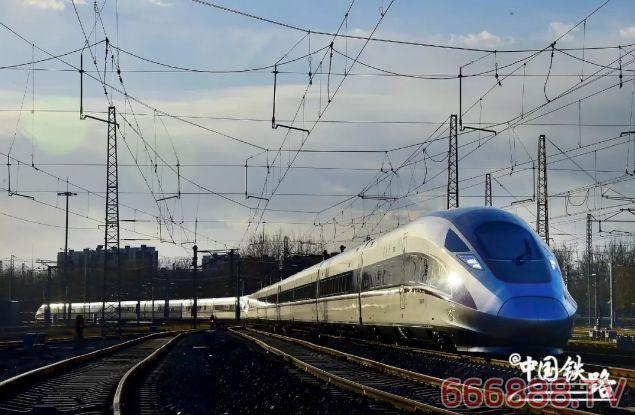 4月10日全国铁路调图!部分城市间旅客列车运行时间再压缩