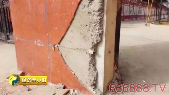 严查!扶贫工程也敢造价?裂缝、漏水、墙砖一掰就碎