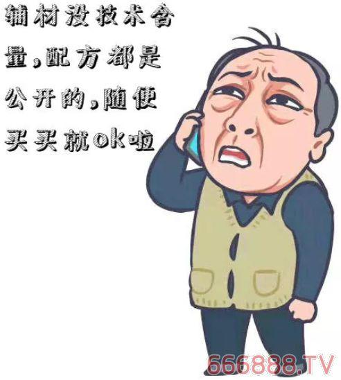 """""""绝世作爹""""苏大强:遇见装修选辅材"""