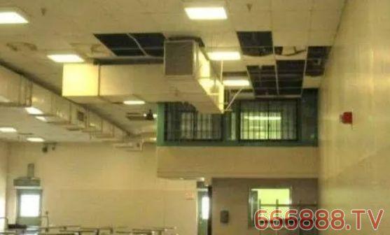 美国一监狱餐厅屋顶漏水 政府投17.5亿修复