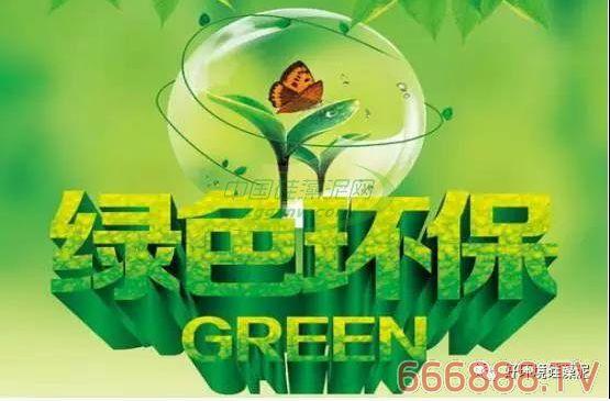 国家政策聚集环保产业,绿色装饰壁材硅藻泥背后蕴含的亿万市场商机