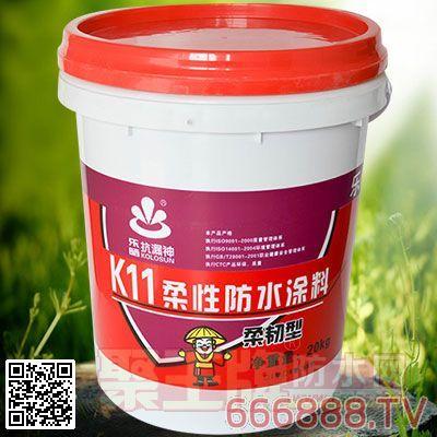 防水招商品牌:乐晒防水k11防水涂料