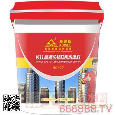 爱迪斯K11高弹柔韧性防水涂料