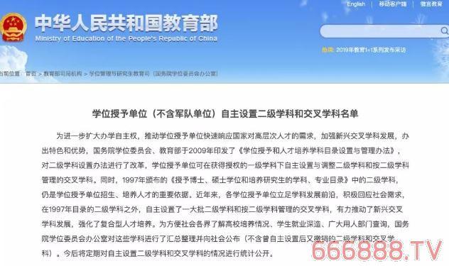 只有一所远远不够!中国第一个由教育部认可的防水专业本科学历学科诞生之后