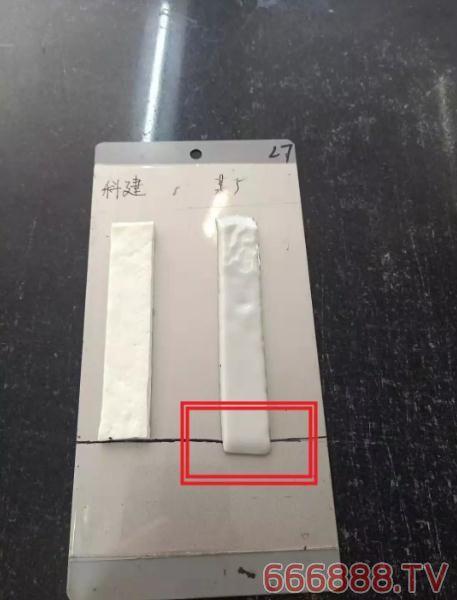 6招教您如何辨别真假丁基防水胶带,不再上当