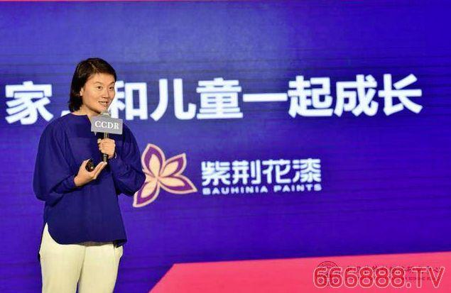 紫荆花漆与CCDR达成战略合作,携手亮相上海设计周
