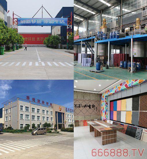 【喜报】热烈祝贺山东赛德丽漆业集团入围中国建筑涂料二十强喜