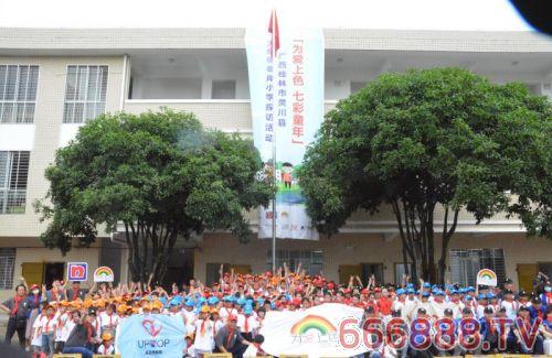 「为爱上色」2020再出发,探访第一站来到广西秦岸小学