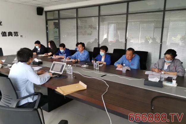 """防水企业:北新禹王顺利通过""""知识产权管理体系认证""""现场认证审核"""