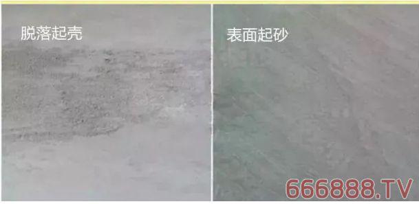水泥基渗透结晶防水涂料起砂、起壳,如何解决?