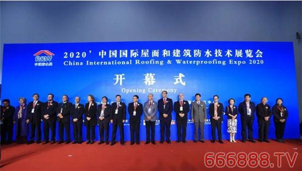 卓宝创新成果助力中国防水展