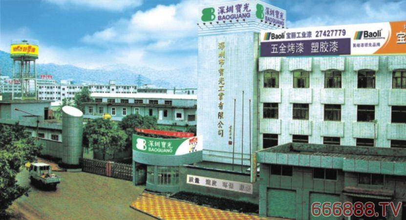 宝光工业:掌握核心技术,填补国内涂料行业空白