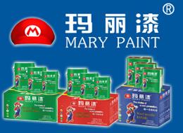 德国玛丽涂料实业有限公司招商形象广告图片
