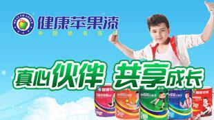 江门市苹果化工有限公司招商形象广告图片