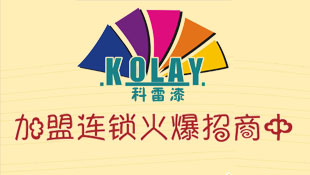广东科雷化工有限公司招商形象广告图片