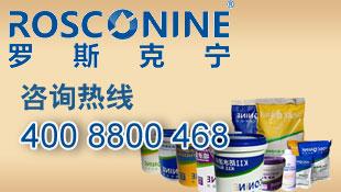 广州无不建筑材料有限公司招商形象广告图片