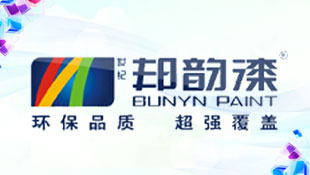 湖南邦韵涂料有限公司招商形象广告图片