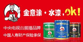 广东德高巴斯夫(DEGOBASF)新材料科技有限公司招商形象广告图片