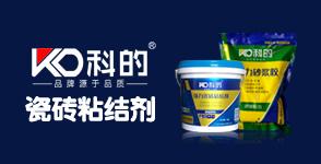 广州雅高建材有限公司招商形象广告图片